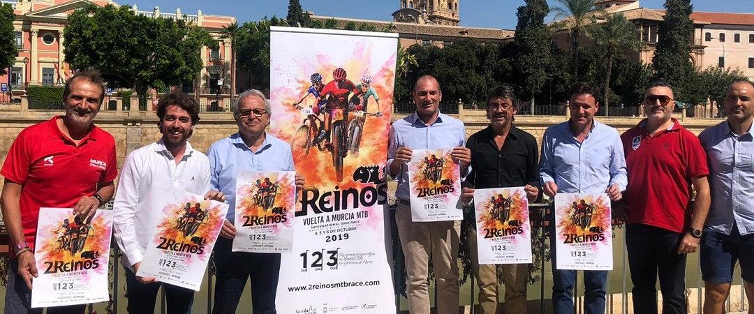 MÁS DE 450 CICLISTAS TOMARÁN LA SALIDA EN LA II REINOS MTB RACE